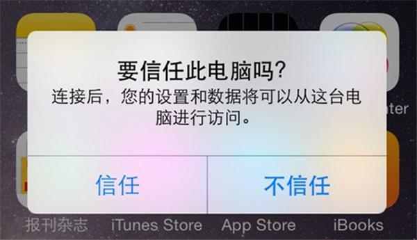 苹果微信聊天记录恢复