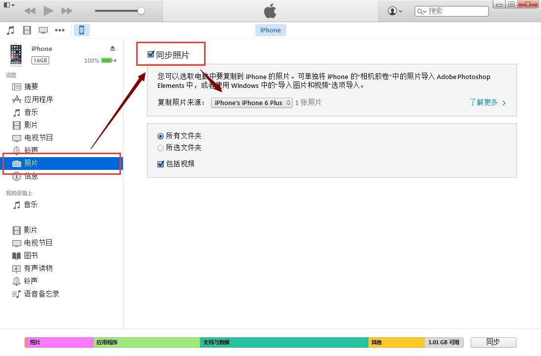 iCloud照片恢复到手机,iPhone已删除照片恢复
