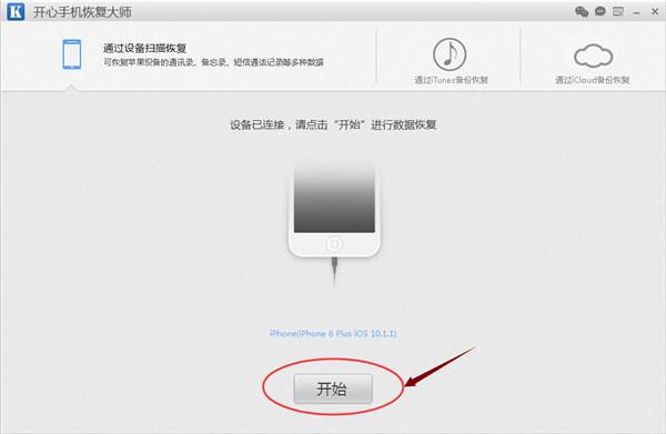 QQ聊天记录删除了怎么恢复
