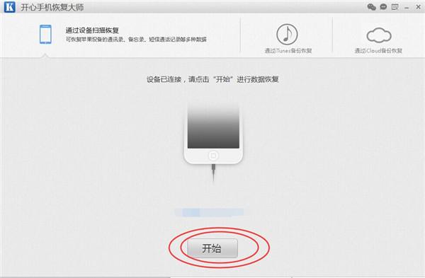 苹果手机短信怎么备份,iphone短信导出教程演示