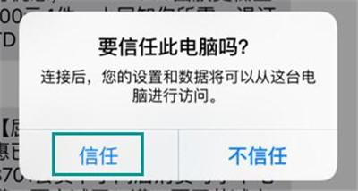 微信聊天记录删除了怎么恢复