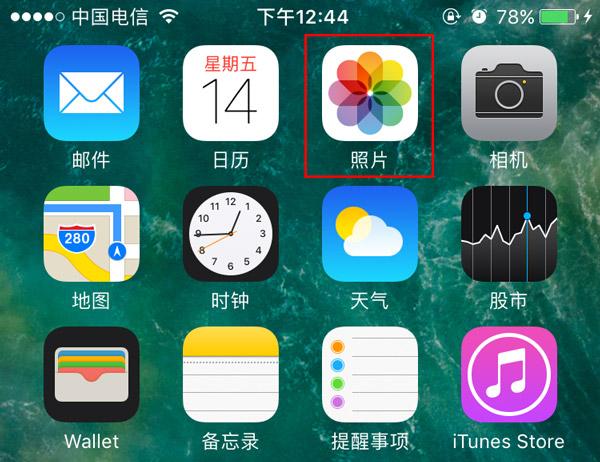 手机照片恢复1.jpg