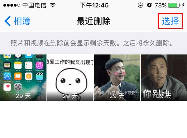 手机照片恢复3.jpg