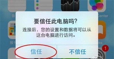 iOS 10系统iMessage信息恢复最快方法