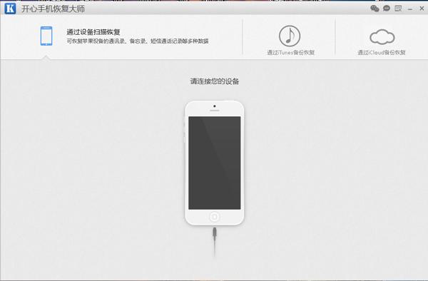 苹果手机短信导出方法:如何备份iphone短信