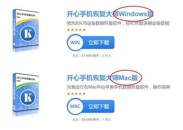 苹果备份文件在哪里?如何恢复备份