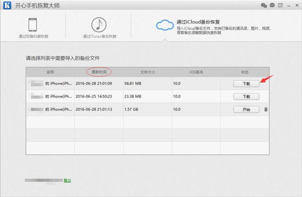 苹果iCloud满了会怎样?备份能删除吗