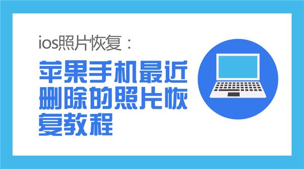 默认标题_官方公众号首图_2018.01.15 (3).png