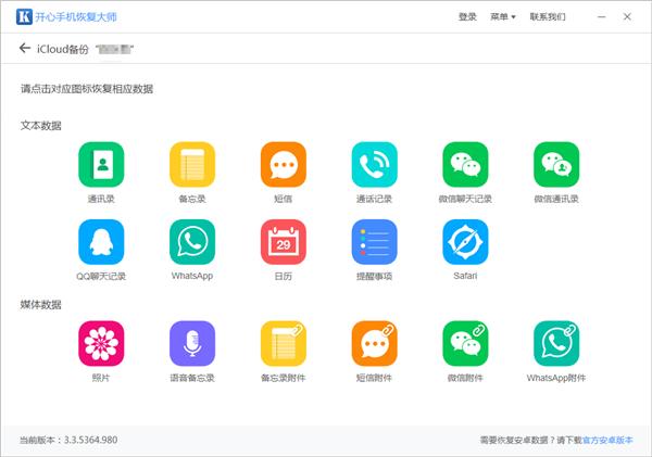 iCloud-图标.png