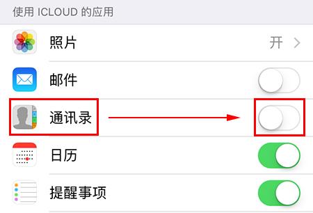 通讯录恢复:苹果手机通讯录删除如何恢复