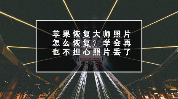 默认标题_官方公众号首图_2018.04.28 (1) (1).jpg