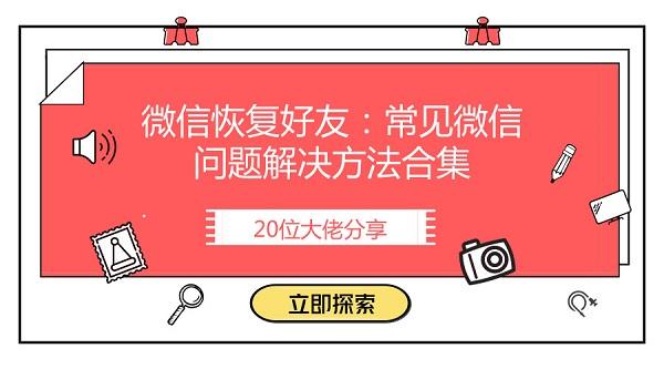 默认标题_官方公众号首图_2018.05.16 (2).jpg