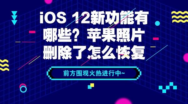 默认标题_官方公众号首图_2018.05.16 (1).jpg