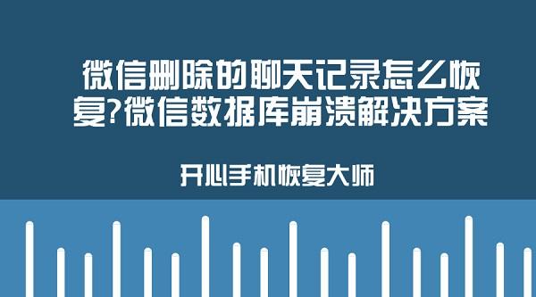 默认标题_官方公众号首图_2018.05.18 (2).jpg