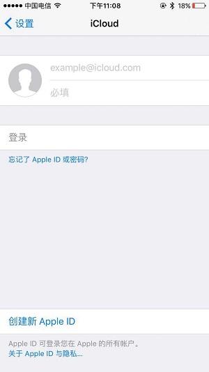 重新登录iCloud账户.jpg