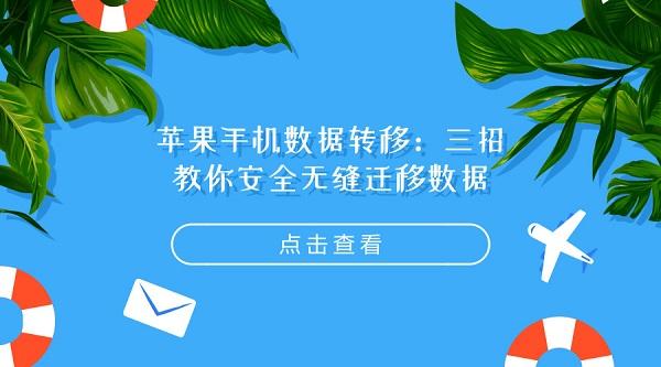 默认标题_官方公众号首图_2018.06.15.jpg