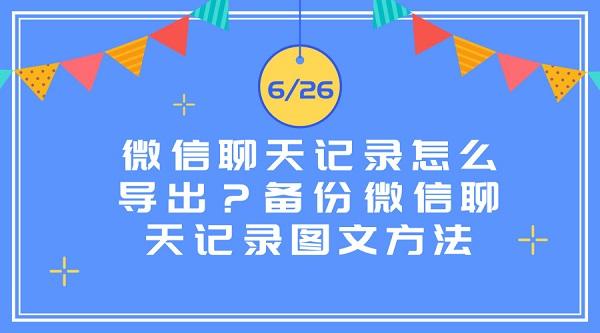 默认标题_官方公众号首图_2018.06.26 (1).jpg