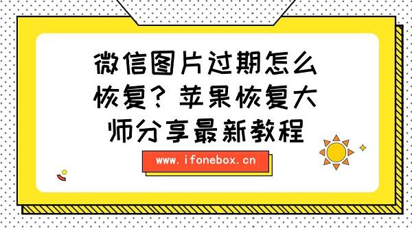 默认标题_官方公众号首图_2018.07.06 (1).jpg