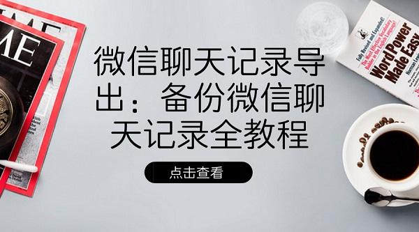 默认标题_官方公众号首图_2018.07.11.jpg