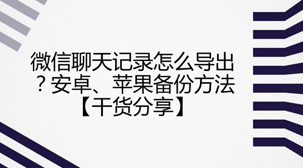 默认标题_官方公众号首图_2018.08.10 (1).jpg