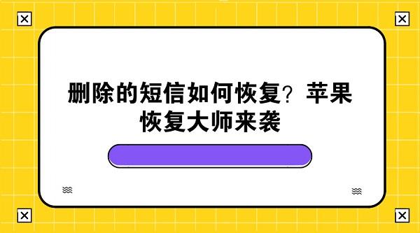 默认标题_微信公众号首图_2018.08.16 (1).jpg