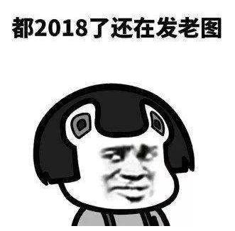 QQ图片20180726130707.png