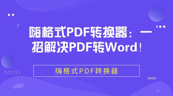 默认标题_微信公众号首图_2018.09.14.png