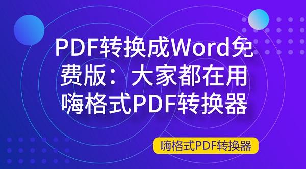 默认标题_微信公众号首图_2018.09.27.jpg