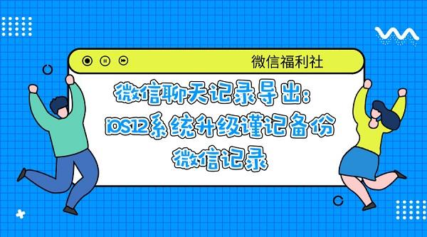默认标题_微信公众号首图_2018.09.29.jpg