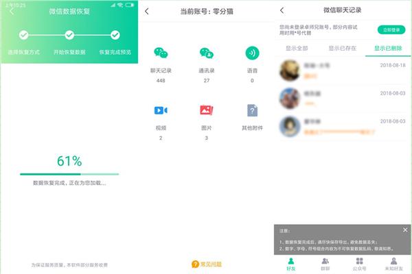 天极网 it新闻 业内快讯    (2),点击微信图标软件扫描完成后,点击