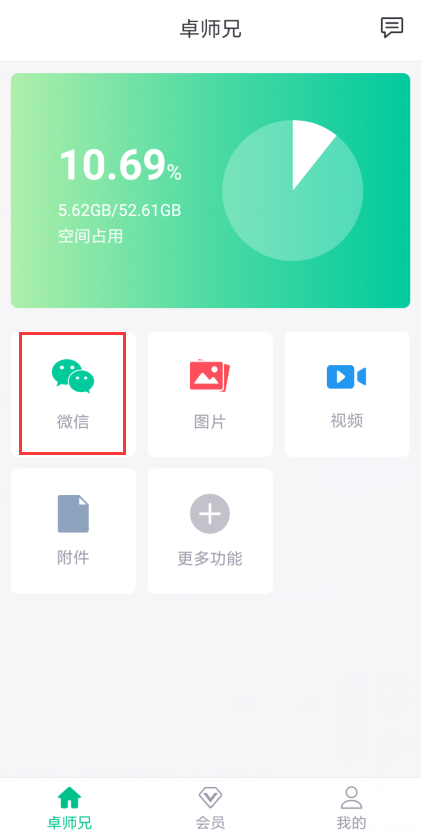 QQ图片20181016135235.png