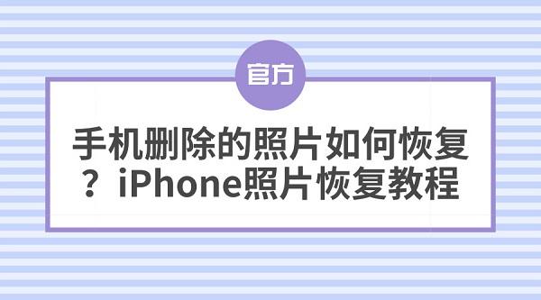 默认标题_微信公众号首图_2018.11.06.jpg