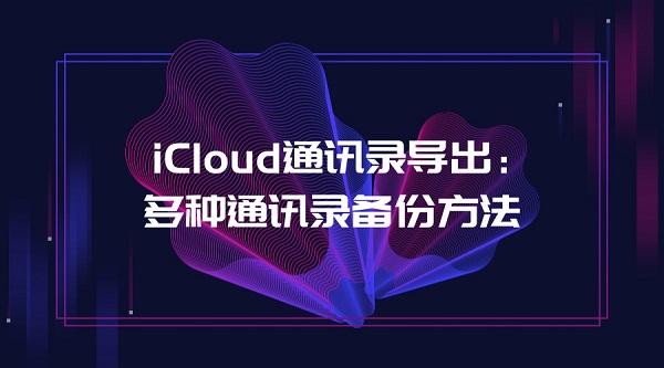 默认标题_微信公众号首图_2018.11.14 (1).jpg