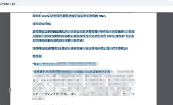 PDF转Word方法:嗨格式PDF转换器帮我们快速转换