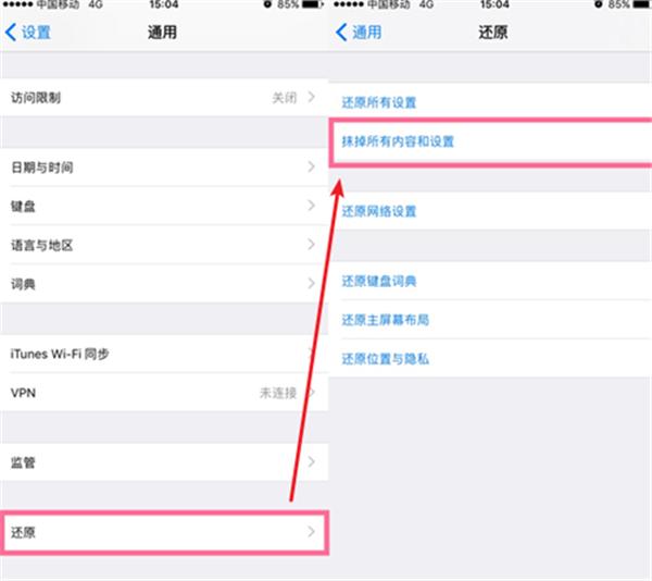 手机通讯录不见了怎么办?iOS系统实用小技巧