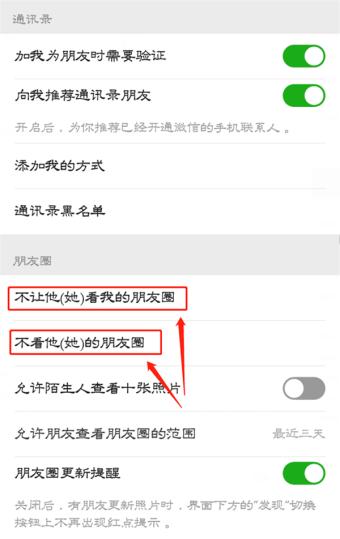 微信好友删除怎么找回?手机找回删除的微信好友