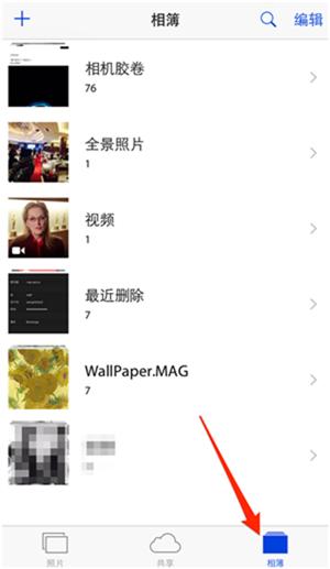苹果手机照片误删怎么恢复?iPhone恢复误删【最近删除】照片