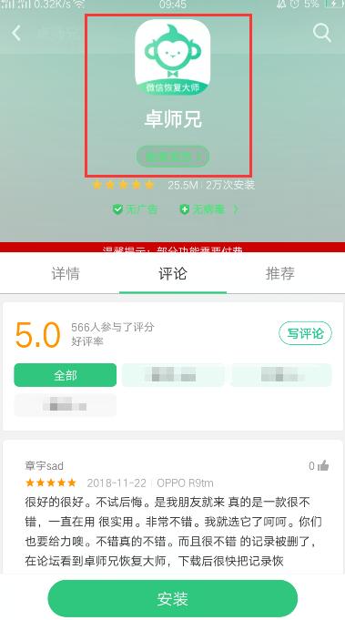 QQ图片20181129110553.png
