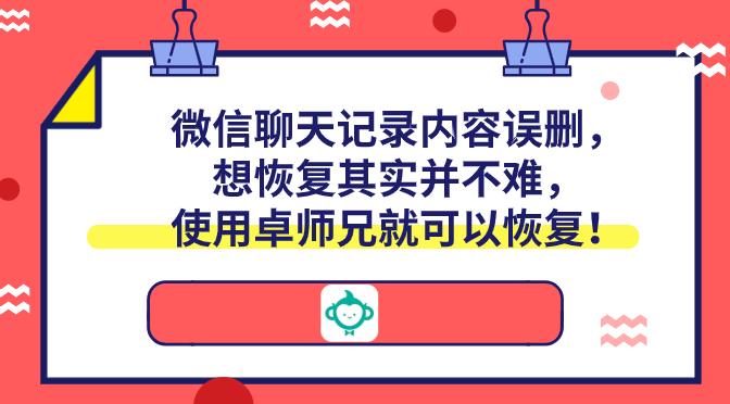 QQ图片20181219155407.png