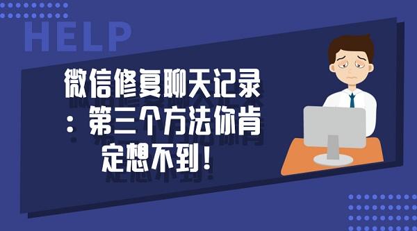 默认标题_公众号头图_2018.12.28.jpg