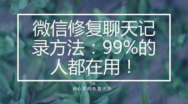 默认标题_公众号头图_2019.01.02.png