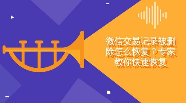 默认标题_横版海报_2019.02.11 (1).jpg