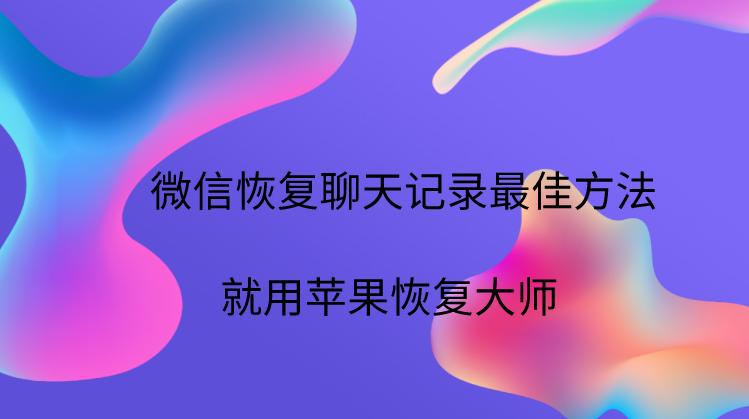 QQ图片20190313142417.png
