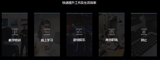 嗨格式录屏大师支持.jpg