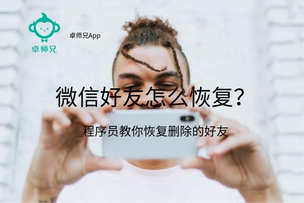 http://www.reviewcode.cn/rengongzhinen/48988.html
