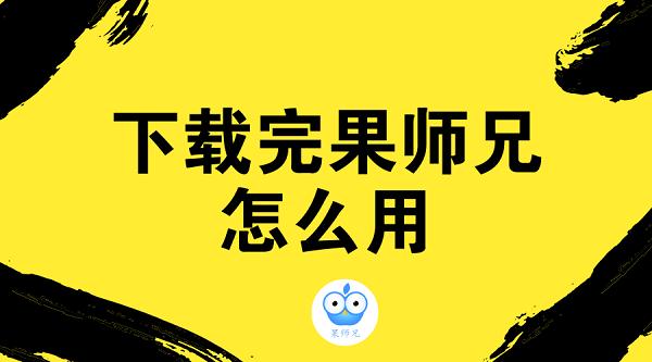默认标题_横版海报_2019.06.03 (1).png