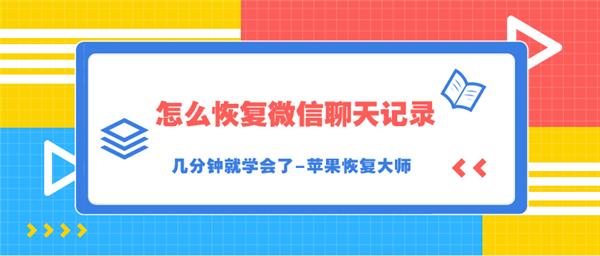 http://www.fanchuhou.com/jiaoyu/762656.html