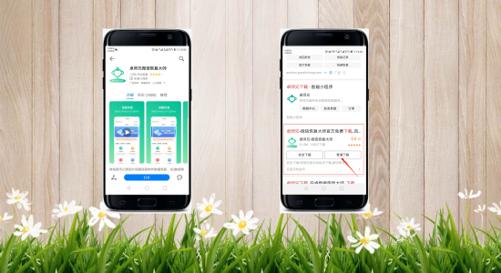 550搜索卓师兄_自定义px_2019.08.21.png