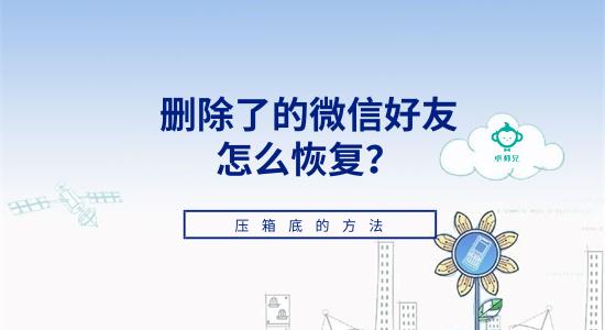 550微信_自定义px_2019.08.22.png