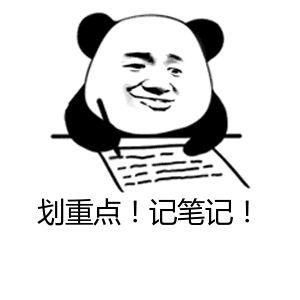微信表情包.jpg